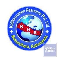 kalika-human-resource